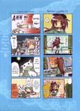 BD_3_Ume-sensei_4koma_TL.jpg