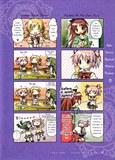 BD_5_Ume-sensei_4koma_TL.jpg